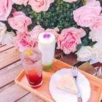 單身又怎樣?台北3間絕美乾燥花咖啡店,找個周末下午跟自己約會也超浪漫
