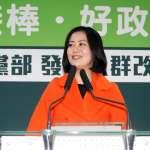 民進黨自推台北市長人選?吳思瑤:要考慮有沒有勝算,是否反讓國民黨勝選