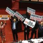 觀點投書:「促轉條例」也救不了黔驢技窮的民進黨