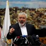 川普引爆中東怒火 哈瑪斯呼籲巴勒斯坦人第三次大起義