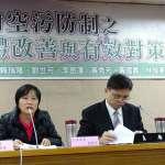 力拼PM2.5減半 劉世芳提出八大策略改善高雄空汙