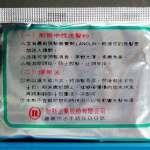 以前一坨肥皂洗全身的台灣人,什麼時候開始頭、身分開洗?揭密一代傳奇耐斯洗髮粉