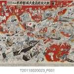 你看過18世紀末的「台灣原漢界址圖」嗎?快來欣賞台史館「地圖很有事:地圖的台灣史特展」