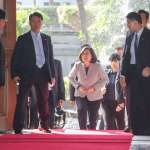 世界人權日》為何臨時缺席「亞洲民主人權獎」頒獎典禮?蔡英文不回應