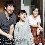 歷史上的今天》南韓發生殘忍性侵女童案—9年後青瓦台讓61萬國民的重審悲願落空:性侵犯服刑期滿後將被釋放