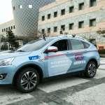 台灣人注意,首輛MIT自動駕駛車將誕生!安全嗎、會不會撞到人啊,幕後推手道出真相…
