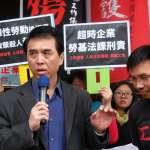 勞團籲勞基法「有刑責才有嚇阻效果」 陳學聖力挺將提案