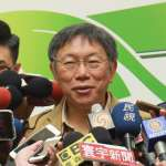新台灣國策智庫民調》不滿意度3成6、6都最高,柯文哲:台北市民要求滿高的
