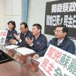 風評:民進黨組建法案「神風特攻隊」 轟炸台灣民主