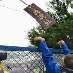 懸空電梯陸橋將成「不義遺址」?樂生自救會宣誓拆橋決心 呼籲北市捷運局立即停工