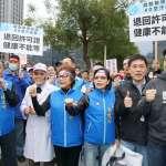 國民黨大動員參與中部反空污遊行 遭網友酸:「跑來作秀,反客為主」!