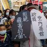 朱淑娟專欄:工業區年產值1.1兆的代價─高雄成空氣最糟城市