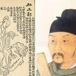 六神磊磊專文:猛人杜甫,一個小號的逆襲