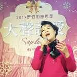 城市英雄出列、星光樂曲聲揚 竹市感恩音樂晚會23日溫馨登場