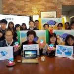 私校發表「藍鑽曙光」Logo 首創新課網創新教案首例