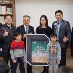 校友回饋母校 竹市小學掀數位閱讀風
