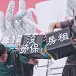 顧爾德專欄:當台灣年輕人叛離