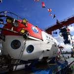 神奇、神器、神匠──揭秘中國對大洋深處的探尋