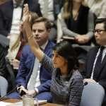 聯合國安理會通過新制裁 北韓回嗆:這是戰爭行為