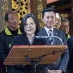蔡英文:台灣景氣越來越好,加速建設讓民眾不再低薪