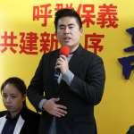 環球時報專訪王炳忠:中國不能「坐等統一」,癌細胞開始滋生就要注意