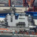 中國第二艘航母即將完工 環球時報:春節前後就會海試