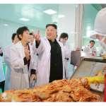 飛彈要射、泡菜要做》突破國際制裁就靠這一味!直擊北韓金正恩的泡菜工廠