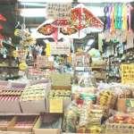 逛膩難波道頓崛?大阪人每逢節日必逛《松屋町筋商店街》,古早味零食、玩具都在這