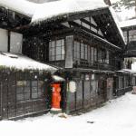 安排日本之旅前,務必先看這篇!不只能泡溫泉,5處「冬季必訪絕景」大公開