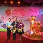 2018台灣燈會主燈「忠義天成」台灣犬亮相 還有朋友相伴