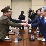 兩韓板門店會談》北韓代表團名單出爐 川普心癢也想跟金正恩對話