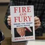《烈焰與怒火》揭露川普白宮內幕、暢銷百萬冊 德國書商海撈一筆