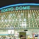 到東京巨蛋除了看陽岱鋼,周邊還能玩什麼?看完這些景點,帶小孩待上一天都值得