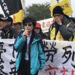 「人民不能見律師,這裡是中國嗎?」臥軌抗爭律師委任狀被員警沒收 律師怒批警局黑暗一夜