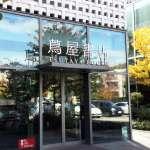 為何書店到處有,蔦屋書店卻深受日本人愛戴30年?旅日作家道出觀光客不知的祕密!