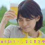The beer isn't enough文法都對,但哪裡怪怪的?看完這6句,就知道台灣人講英文為何卡卡的