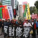 觀點投書:由法國勞動法規大改革,看台灣的勞基修法現況
