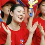 國家形象代表、金正恩偉大實力與尊嚴的展現 神秘又充滿魅力的北韓國家啦啦隊