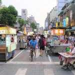台北入選2018最佳旅遊地!英媒讚:亞洲最友善同志城市、4項「台北人日常」擄獲老外心