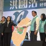風評:蔡英文錯了!把意識形態強加於人不是台灣價值