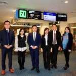 再訪日本請益 趙天麟學習福岡經驗要讓高雄轉型