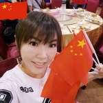 稱泛藍每個黨都找她選議員 劉樂妍:還是最欣賞共產黨