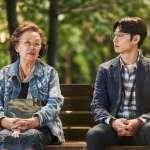 韓國神片再一部!《花漾奶奶秀英文》影評:看似幽默的劇情,控訴著最慘痛的慰安婦過去…