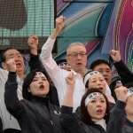 動員上千農民反水利會官派 吳敦義:民進黨蠻橫霸道、奪人財產
