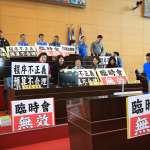 幕後》台中市議會藍營內鬥,預算案遭杯葛成最大受害者