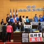 藍議員再佔主席台,台中市預算過不了關