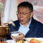 辜寬敏:民進黨現在沒人可與柯文哲拚