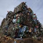 歐盟向塑膠垃圾宣戰!2030年所有塑膠包裝都將回收再利用