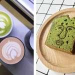 抹茶冰早就吃膩,最好吃的高CP值好料在這裡!全台5家最強「抹茶專賣」,特地一訪絕對值得