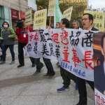 美麗華球場罷工竟變「勞勞相殘」 新北市勞工局籲資方與工會誠信協商